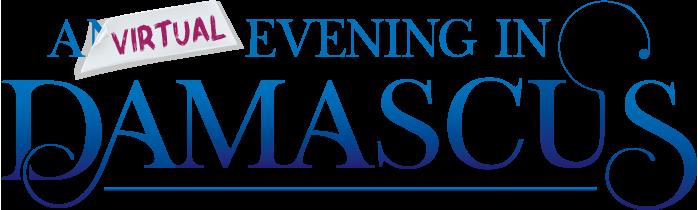 main-logo-2020